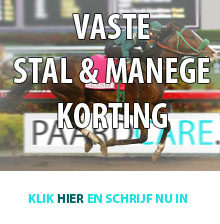 Sponsor uw Vereniging, Club, Stal of Manege door Paardcare